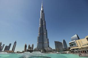 Tour Burj Khalifa - Dubaï